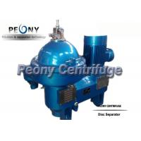 China Simple Automatic Skid Mounted Disc Bowl Centrifuge For Marine Fuel Oil Purifying on sale
