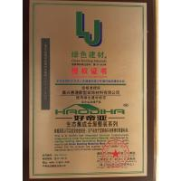 Xiamen Hong Longhong lmp.&Exp Co.,Ltd Certifications