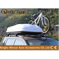 Quality 450L Capacity Car Roof Boxes / Auto Roof Travel Box Waterproof for sale