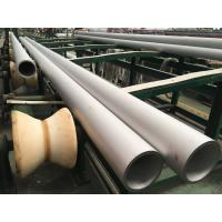 Quality Stainless Steel Seamless Pipe :LR, ABS, BV, GL, DNV, NK, PIPE: TP304H, TP310H, TP316H,TP321H, TP347H for sale