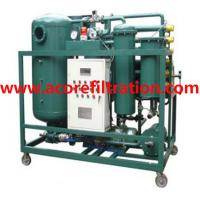 China Waste Edible Cooking Oil Purifier Machine on sale