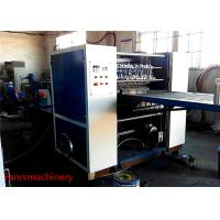 Buy Full Automatic Aluminum Foil Pop up Foil Sheet Folding Machine 4500 × 1500 × at wholesale prices