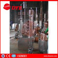 Buy 200L automatic alcohol wine distiller copper equipment for vodka making at wholesale prices