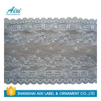 Buy cheap Gray Women Lingerie Lace Fabric Nylon Stretch Lace African Garment Lace For from wholesalers