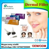 Buy TOP-Q super deep line 1CC 2CC  hyaluronic acid products for shaping facial contours at wholesale prices