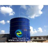 Quality Open System Anaerobic Digester Tank Utilizes Oxygen And Biologically Treats Waste With Naturally Occurring Organisms for sale