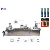 Quality Battery Blister Card Packaging Machine 0.6Mpa Air Pressure 4 Pcs / Times for sale