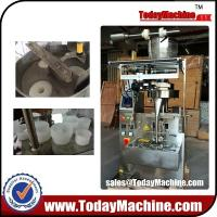 Quality Multi-function Granular Rice Bag packing Machine for sale