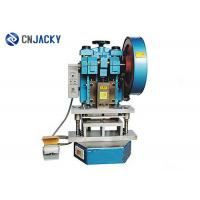 Quality Electric Driven Plastic Card Punching Machine , Business Card Die Cutter Machine for sale