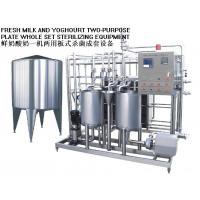 Quality Auto Food Sterilization Equipment Stainless Steel Oconut Milk Dairy Pasteurizer for sale