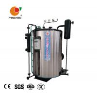 Buy cheap Once Through Diesel Oil Fired Hot Water Boiler Energy Saving CLSS Series 0.5-4 from wholesalers