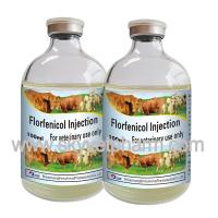 Quality Florfenicol Injection for sale