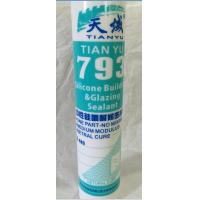 Quality Plastic Sealing Weatherproof  Silicone Sealant Acetic  Single - Compoment for sale