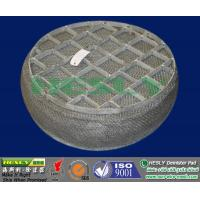 Quality Standard Wire Mesh Demister Pad, 304 wire mesh demister pad for sale