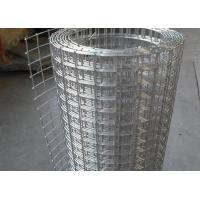 Quality Hot Dipped Galvanized Welded Wire Mesh Panel Oxidation Resistance for sale