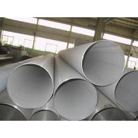 "Buy 1/8"" - 12 Inch Steel Pipe Schedule 10 Seamless Mechanical Tubing For Energy at wholesale prices"