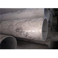 Quality 347H Industrial Steel Pipe Various Sizes Wide Application  6-630 Mm Out Diameter for sale
