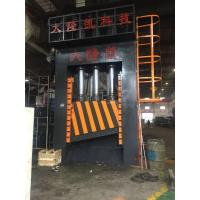 Quality High Capacity Large Box Size Blade Length 2000mm Heavy Duty Metal Shear Machine for sale