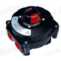 Quality Hard Aluminum Alloy Shell Explosion Proof Limit Switch For Mechanical Valve for sale