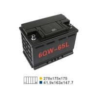 Quality 570A 68AH 6 Qw 65L Car Start Stop Battery 274*175*190mm Car Starting Battery for sale