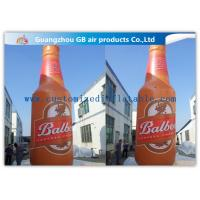 Quality Customized Inflatable Wine Bottle , Outdoor Advertising Inflatable Beer Bottle for sale