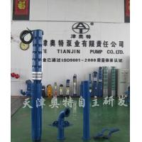 Buy cheap Specification of 8 inch cast iron submersible borehole pump list from wholesalers