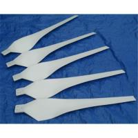 Quality Wind Generator Blades for sale