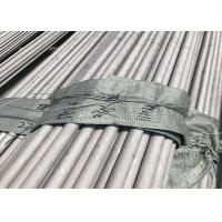 Buy cheap ASTM Standard Seamless Alloy Steel Pipe With TP304H 1.4948 / X6CRNI18-10 from wholesalers