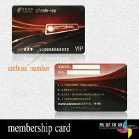 Buy Signature Panel Embossed Printed Plastic Cards For Gym , Beauty at wholesale prices