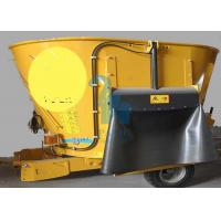 Quality Tulip Yellow Dairy Farm Vertical TMR Feed Mixer Machine For Feed Processing for sale