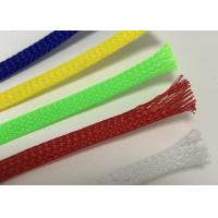 Quality Environmental Braided Wire Sheathing Customized Color For Cable Harness Protection for sale