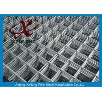 Buy Professional Stainless Steel Reinforcing Wire Mesh For Concrete 4-14mm at wholesale prices