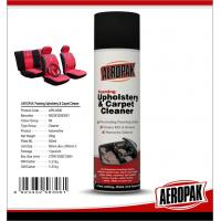 Quality AEROSOL cleaner car internal spray foaming cleaner and all purpose spray foam for sale