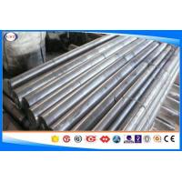 Quality Quenched Steel Alloy Steel Round Rod , Hot Rolled Round Bar 1.6660/20NiCrMo13 for sale