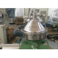 China Biological Diesel Lube Oil Separator High Oil Rate Fully Automatic For Glycerin on sale