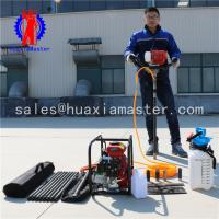 Quality BXZ-1 Portable drilling bore rig backpack core sampling drilling machine for sale for sale