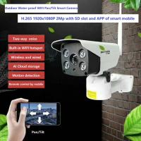 Quality Smart Outdoor water-proof H.265 1280x960P 1.3Mp Full HD WIFI Pan/Tilt IR80M SD card Two ways audio IP Bullet camera for sale