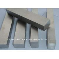 Buy cheap UNS S32205 / S31803 Duplex Stainless Steel Square Round Bar High Yield Strength from wholesalers