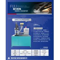 Quality Diamond cutter head multilayer cold-pressing machine,cold press machine,metal powder forming machine for sale