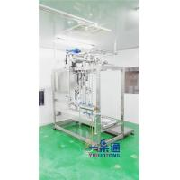 Quality Fruit Paste Concentrates Aseptic Filling Line For Mango Pulp Processing for sale