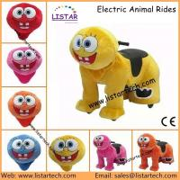 Quality Plush Electric Animal Bike Ride on Toys Adults Racing Go Kart for Sale, Ride Electric Bike for sale