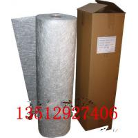 Quality Glassfiber Chopped Strand Mat (EMC300/450/600 P/E -1040) for sale