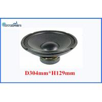 Quality 8 Ohm Paper Cone Outdoor Subwoofer Car Speakers For Automobile Multimedia 95DB for sale