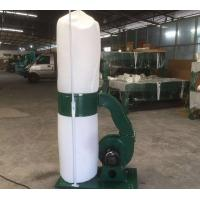 Quality MF90 Industrial 4kw Double bags cyclone wood working dust Collector machine for sale