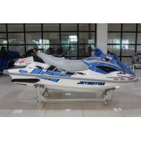 Buy Hot sell SQ1100JM Jet Motorboat 1100CC Jetski CE and EPA approved Racing yacht Jet boat at wholesale prices