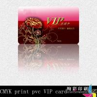 Buy cheap 4C Offset Printing Transparent Plastic PVC Business Cards For Advertising from wholesalers