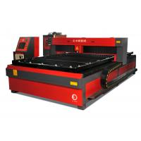 Quality YAG Laser Cutting Machine HECY3015C For Processing Copper / Aluminum for sale