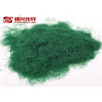 Quality Textile Fabric Nylon Flocking Powder 1.5D*0.6mm Full - Dull Luster Green Color for sale