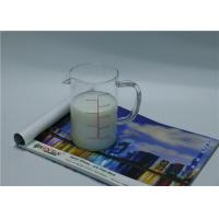 Buy cheap Waterproof Inkjet Primer Coating Polyvinyl Alcohol Material PH Value 3-4 from wholesalers