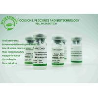 Quality ISO Certificated Basic Fibroblast Growth Factor rbFGF Oryza Sativa origin for sale